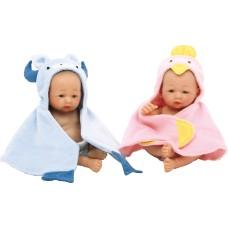 Papusi bebelusi Sebastian si Conny